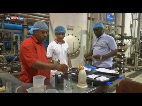 إغلاق مصانع لتعبئة المياه في الخرطوم