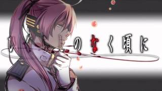 Anata-Dear you x6 Vocaloid [Vocaloid3]