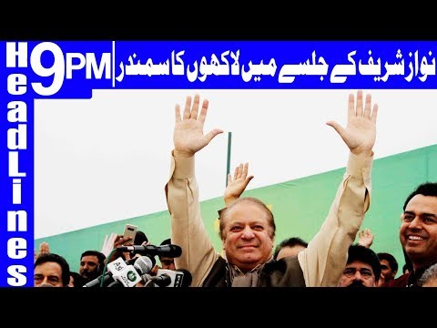 Next elections will be referendum for new Pakistan - Headlines & Bulletin 9 PM - 27 Jan 2018 - Dunya