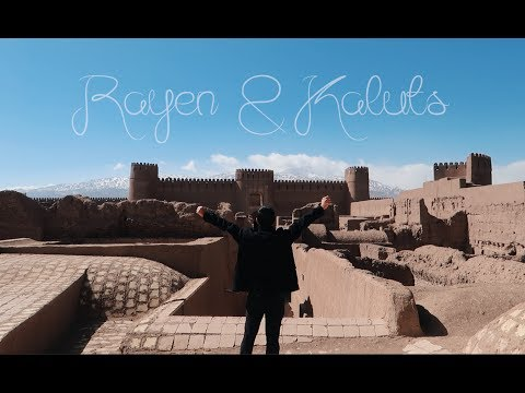 IRAN VLOG #11: RAYEN AND KALOOTS | DESERT & SNOW