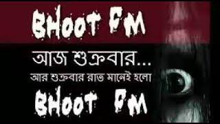 boot-fm-18-octobor-29-boot-fm-live