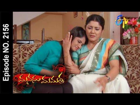 Manasu Mamata | 19th December 2017  | Full Episode No 2156| ETV Telugu