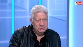 مرتضى منصور لمايا دياب: رجلك عاملة زي المعزة (فيديو)