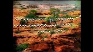 Australian Girls Choir & National Boys Choir - I Still Call Australia Home [Qantas TVC 1998] Resimi