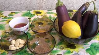 Баклажаны в лимонно-медовой карамели