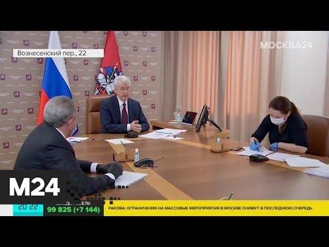 Как будут лечить от других болезней в условиях пандемии - Москва 24