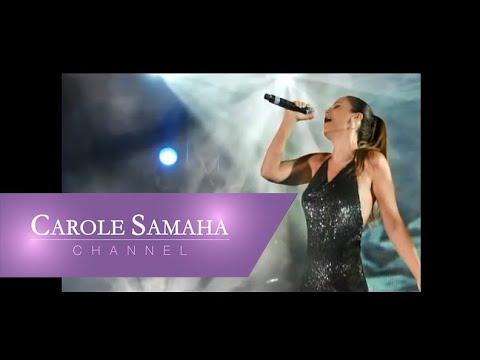 Carole Samaha - Live in Paris / كارول سماحة - حفلة باريس