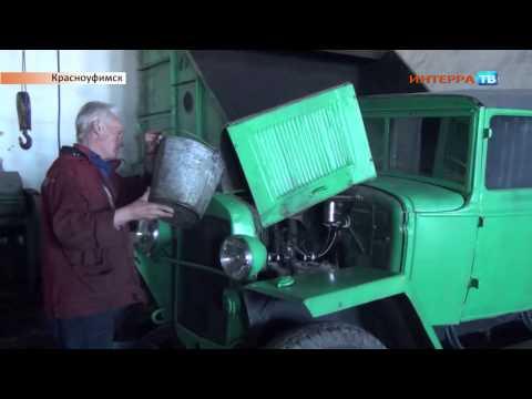 Красноуфимск Машина 15 04 15