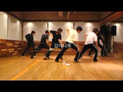 Infinite - The Chaser Dance Practice