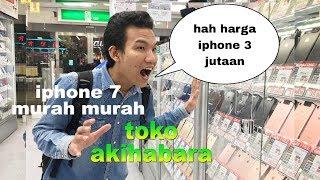 Gambar cover UPDATE HARGA IPHONE DI JEPANG.....wow!!!! MURAH MURAH
