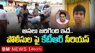 KTR Serious on Constable Trashes Common Man Wanaparthy Issue || Bezawada Media