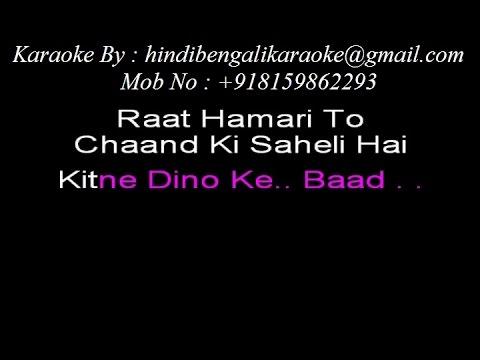 Raat Humaari To Chand Ki - Karaoke - Parineeta (2005) - Chitra ; Swanand Kirkire