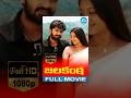 Jala Kanta Full Movie | Silambarasan, Gopika, Pradeep Rawat | V Z Durai | Harris Jayaraj