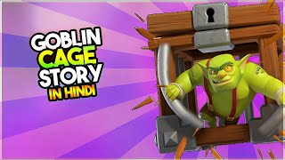 """""""GOBLIN CAGE """" Story of Goblin Cage in Hindi 