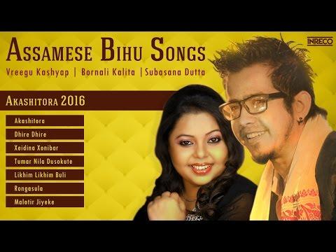 Assorted Assamese Bihu Songs | Vreegu Kashyap | Bornali Kalita | Subasana Dutta