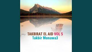 Gambar cover Takbirat el aid (4)