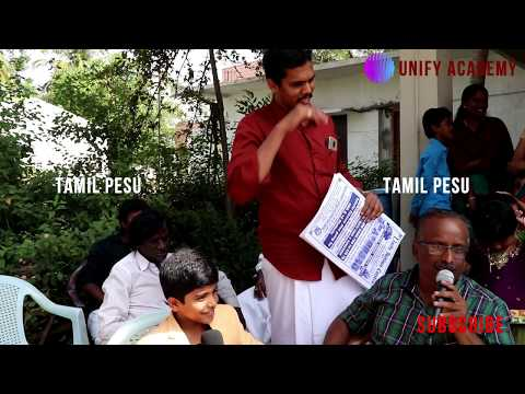 Pongal Celebrate With Unify Academy | Tamil Pesu