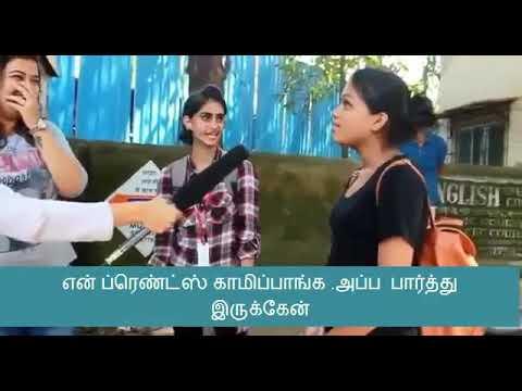 tamil porn youtube
