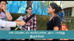 Girls on porn : Tamil viral video
