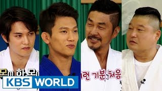 Cool Kiz on the Block | 우리동네 예체능 - The First Official Match (2015.11.03)