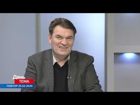 Телеканал TV5: ДЕНЬ.ТЕМА 25.02.20. Нові сервіси. ГІСТЬ у студії О. Харіна
