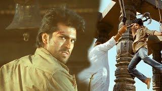 Mega Power Star RamCharan High Octane Blockbuster Action Scenes