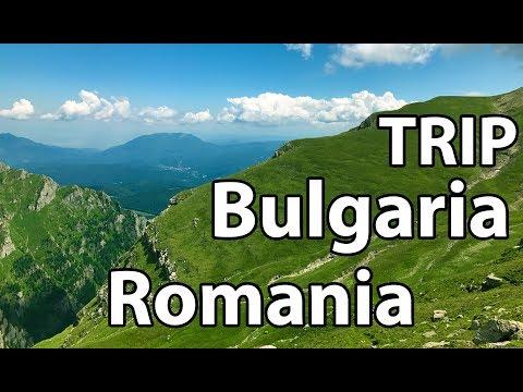 Поездка из Болгарии в Румынию. Bulgaria - Romania Trip, Brasov, Predeal