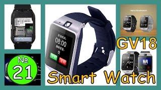 Smart Watch GV18 Умные Часы с поддержкой SIM карты / посылка с AliExpress(Aplus GV18, это безусловно хорошие смарт часы, которые имеют неплохую функциональность и ряд особенностей и..., 2015-10-31T08:57:44.000Z)