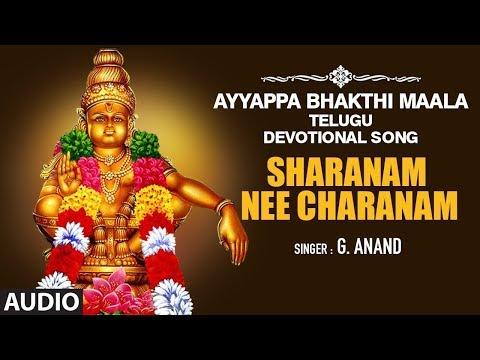 lord-ayyappa-bhakti-song►-sharanam-nee-charanan-||-g.-anand-songs-||-telugu-devotional-songs