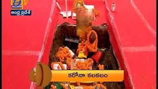 1 PM | ETV 360 | News Headlines | 13th August 2020 | ETV Andhra Pradesh