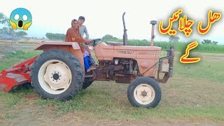 Village Daily Routine Work Tractor Sy Hal Chalye gy آج بہت مزہ آیا