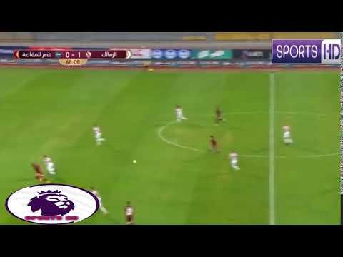 فرصة عمرو مرعي المثيرة للجدل في مباراة الزمالك ومصر للمقاصة والمطالبة بركلة جزاء