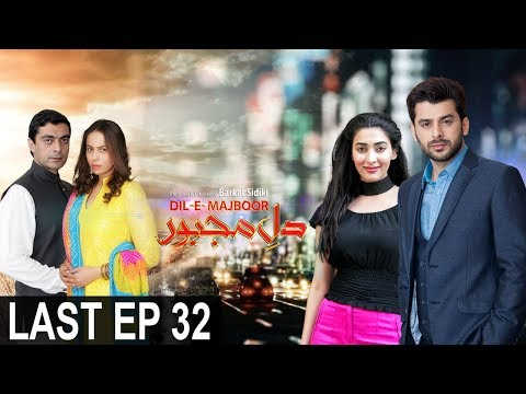 Dil E Majboor - Last Episode 32 - TV One Drama - 14th August 2017