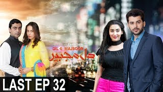 Dil e Majboor | Last Episode 32 | TV One Drama | 14th August 2017