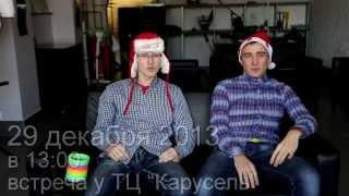 LIVEALLIN - Благотворительная акция