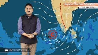 18 मई मौसम पूर्वानुमान: कश्मीर, हिमाचल, बिहार में बारिश; उत्तर-पश्चिम भारत में आँधी -तूफान के आसार