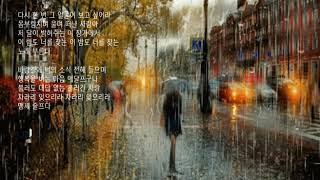 안녕 , 추억의 소야곡 (배호) - Cover