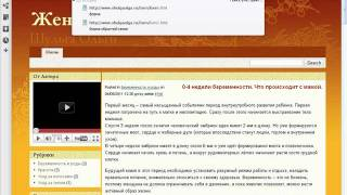 Форма обратной связи для сайта(www.sozdayka.com)