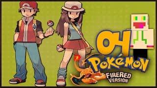 ZŁE BATMANY ATAKUJĄ ŚMIETANKĘ! - Pokemon FireRed #4