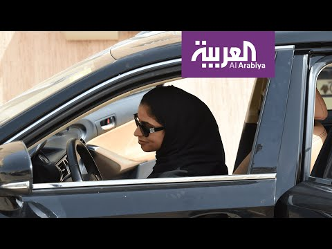 معرض في السعودية لمستلزمات قيادة المرأة  - نشر قبل 37 دقيقة