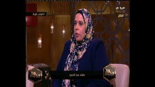 هنا العاصمة | قررت ترك محافظتها والذهاب للقاهرة لتحقيق حلمها .. تعرف علي تفاصيل قصة صفاء