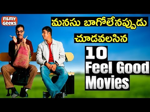 10 Awesome Feel Good Movies You Must Watch If You Are Feeling Low | Filmy Geeks