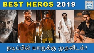 best-tamil-actors-in-2019