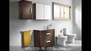 Обзор мебели для ванной комнаты Roca от Aqua24.ru