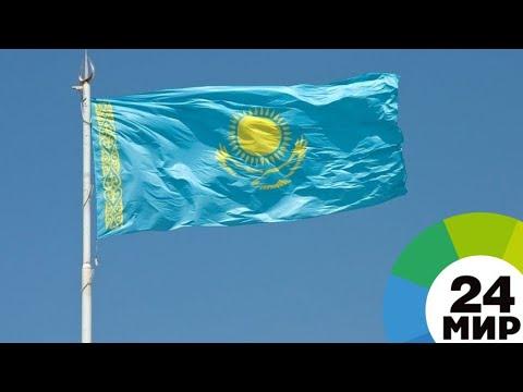Выгодные кредиты: в Казахстане предложили новую программу для бизнесменов - МИР 24