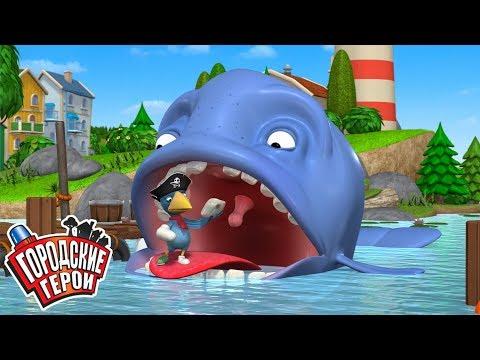 Про морское чудовище мультфильм