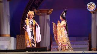TĐ: Xa Phi Đi Xứ - Tài Linh & Vũ Linh (2011)