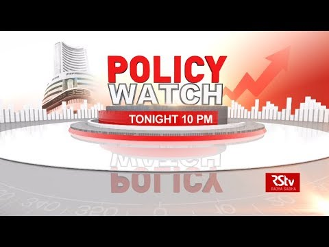Promo- Policy Watch: Angel Tax Exemption For Startups | 10 pm