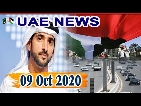 09-Oct | Gulf news | UAE news | Dubai | UAE | Weather | Duba