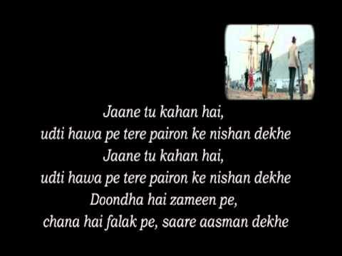 Surili akhiyon wale lyrics translation myideasbedroom com